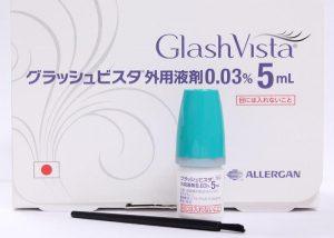GlashVista グラッシュビスタ 外用液剤0.03% 5mL